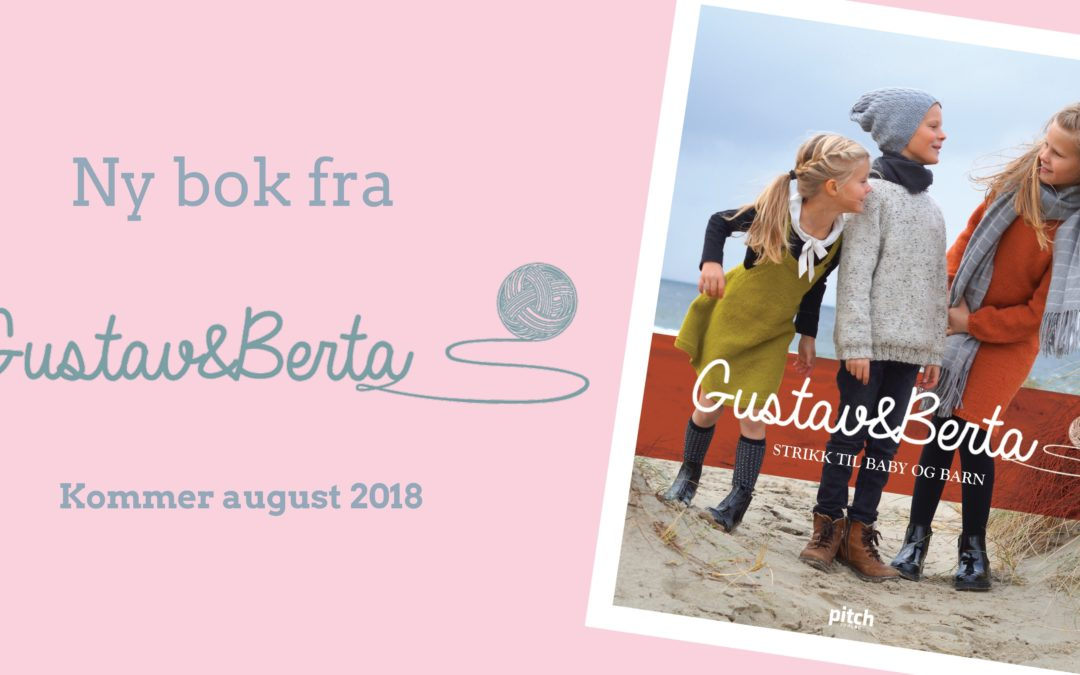 Ny strikkebok i august!